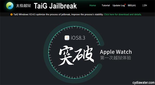 TaiG Jailbreak