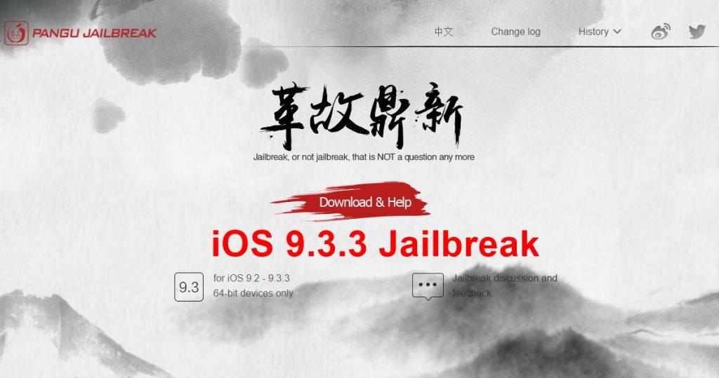 Pangu iOS 9 9.3.3 jailbreak