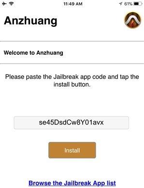 install anzhuang pangu jailbreak
